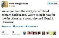 Twitter уперше вдався до вибіркової цензури