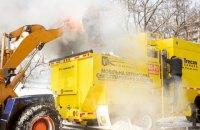 Київ показав у роботі снігоплавильну машину