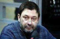 Верховний суд визнав законним арешт Вишинського