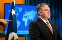 Помпео заявив, що народ Іраку хоче присутності американських військ