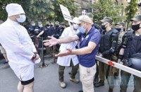 Полиция усилила охрану Банковой из-за акций в центре Киева (добавлены фото)
