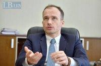 Малюська похвалився популярністю подарункових сертифікатів у СІЗО