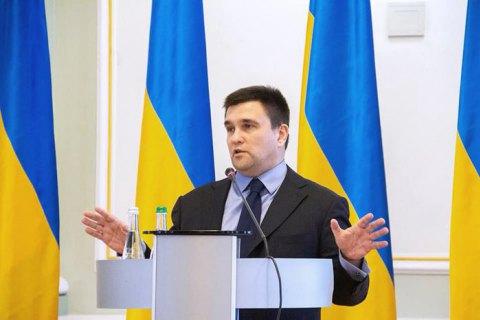 Украина ожидает секторальных санкций против России за выдачу паспортов в ОРДЛО