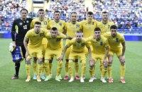 Евро-2020: букмекеры оценили шансы Украины в поединке с Нидерландами