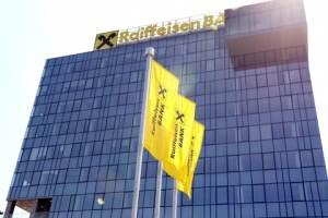 Группа Raiffeisen может свернуть свой бизнес в нескольких странах Восточной Европы