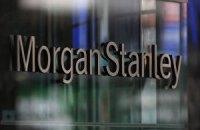 Morgan Stanley: конфликт в Украине закончится через год