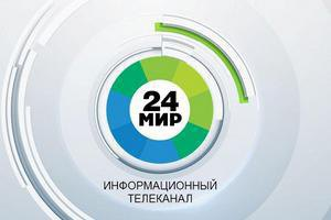"Нацрада заборонила телеканал ""Мир 24"""