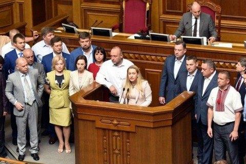 БПП призвал Садового уйти в отставку