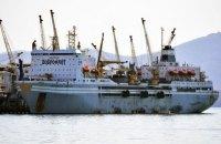 При взрыве на крупнейшем в РФ плавзаводе погиб человек, еще один пострадал