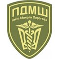 У Тернополі презентували ПДМШ і вручили нагороди медикам добровольцям