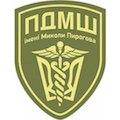 Медевак ПДМШ знову евакуював пораненого під Докучаєвськом