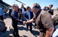 Глава МИД Германии приехал в Мариуполь