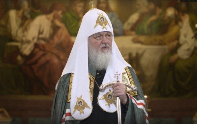 Звернення патріарха Кирила 29 березня 2020
