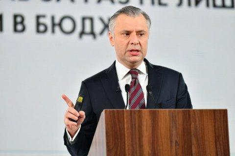 Вітренко: не впевнений, що буду розглядати інші пропозиції, окрім посади першого віцепрем'єра - міністра енергетики