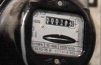 Украинцев призывают отключать электроприборы от сети