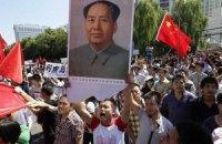 Китайцы отмечают 64-ю годовщину образования КНР
