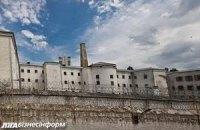 Заарештований у Криму Костенко повідомив про тортури в СІЗО