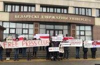 Білоруси вийшли на недільні акції протесту, є затримані