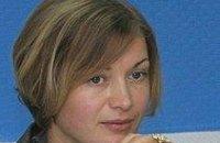 Геращенко: в Украине пугливые горничные - рассказывают не обо всем