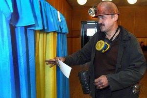 Ситуація навколо виборчкомів у Донецькій області погіршується щогодини, - КВУ