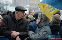 Українці — одна з найбільш нещасних націй на планеті