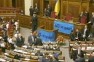 В повестку дня Рады включили вопрос об ограничении неприкосновенности депутатов