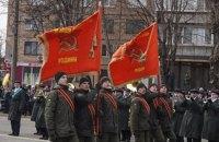 Командира військової частини Нацгвардії відсторонили через марш із червоними прапорами
