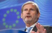 Еврокомиссар Хан призвал Украину запустить Антикоррупционный суд в ближайшее время