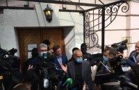 Суд признал незаконным обыск музея Гончара, - адвокат Порошенко