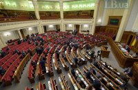 Рада відмовилася відстрочити е-декларування для антикорупціонерів