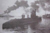 Левочкин отчитался о работе по подъему со дна советской подлодки