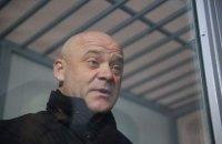 Труханову начали избирать меру пресечения
