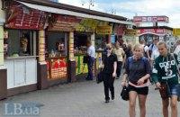 З життя МАФів та мафії: чи повернуться кіоски на вулиці Києва?