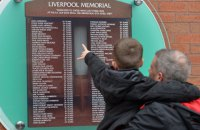 """Перед матчем Ліги чемпіонів """"Ліверпуль"""" вшанував пам'ять жертв трагедії на стадіоні """"Хіллсборо"""""""