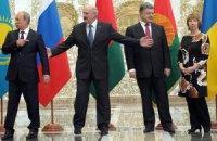 Встреча контактной группы по Украине запланирована в Минске на 1 сентября