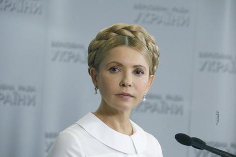 """Тимошенко закликала БПП і """"Народний фронт"""" не блокувати зниження тарифів"""
