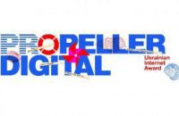В Жюри PROpeller Digital вошли руководители департаментов Киевстар, МТС и  Life:)