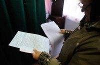 В 5 округах стартовала кампания по выборам депутатов