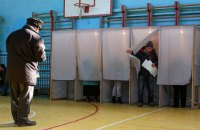 Порошенко просят вмешаться в ситуацию с выборами в Мариуполе