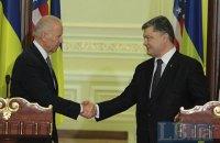 Байден привез Украине $190 млн