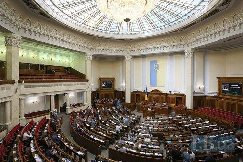 Рада достроково припинила повноваження депутатів Єфремової і Юзькової