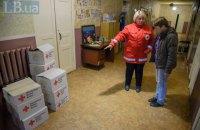 В ОРДЛО в'їхали 14 вантажівок Червоного Хреста з гуманітарними вантажами