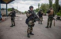 У Донецькій області українські силовики контролюють 7 районів