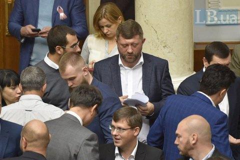 """""""Слуга народа"""" проведёт заседание фракции в строгой конфиденциальности"""