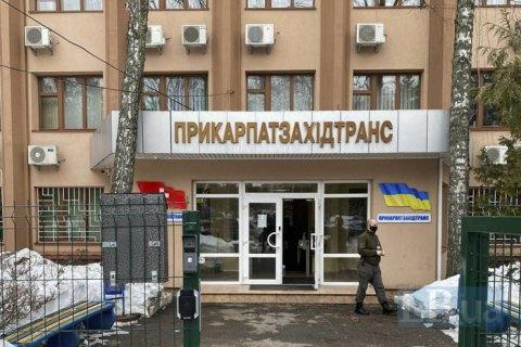"""ПрикарпатЗападТранс"" подал апелляцию на арест нефтетрубопровода"