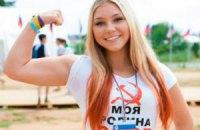 Російська рекордсменка втратила контракт зі спонсором через поїздки в окупований Донбас