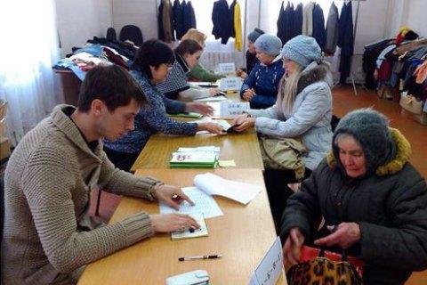 Кабмин разрешил переселенцам получать выплаты во всех банках