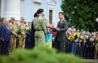 Зеленський присвоїв звання Героя України двом загиблим захисникам