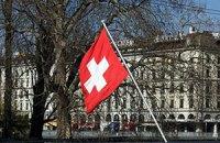 Швейцария ввела санкции против Белоруссии