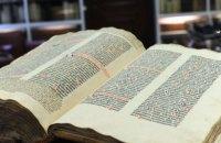 У Росії видали перший диплом кандидата теології